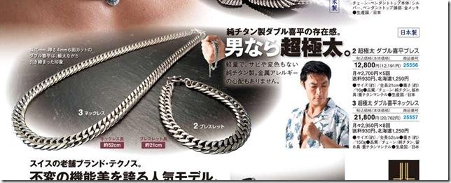067_チタンW喜平ブレス&ネックa